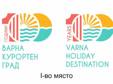 """Избраха победител в конкурса за лого """"Варна – 100 години курортен град"""""""