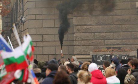 Протест пред МС против новите мерки (СНИМКИ)