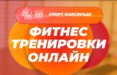 Варна създаде първи в страната модул за онлайн спорт
