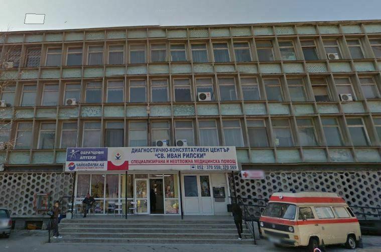 Ковид кабинетите във Варна ще работят с увеличено работно време