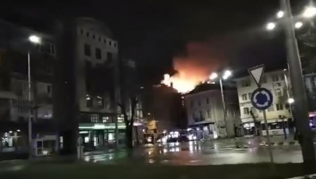 Голям пожар бушува тази нощ в центъра