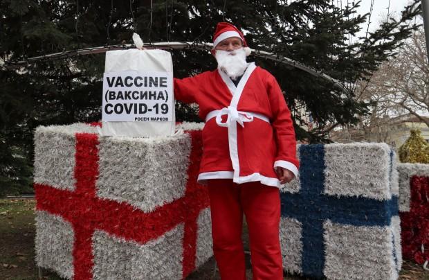 Дядо Коледа донесе ваксина срещу Covid-19 във Варна (видео)