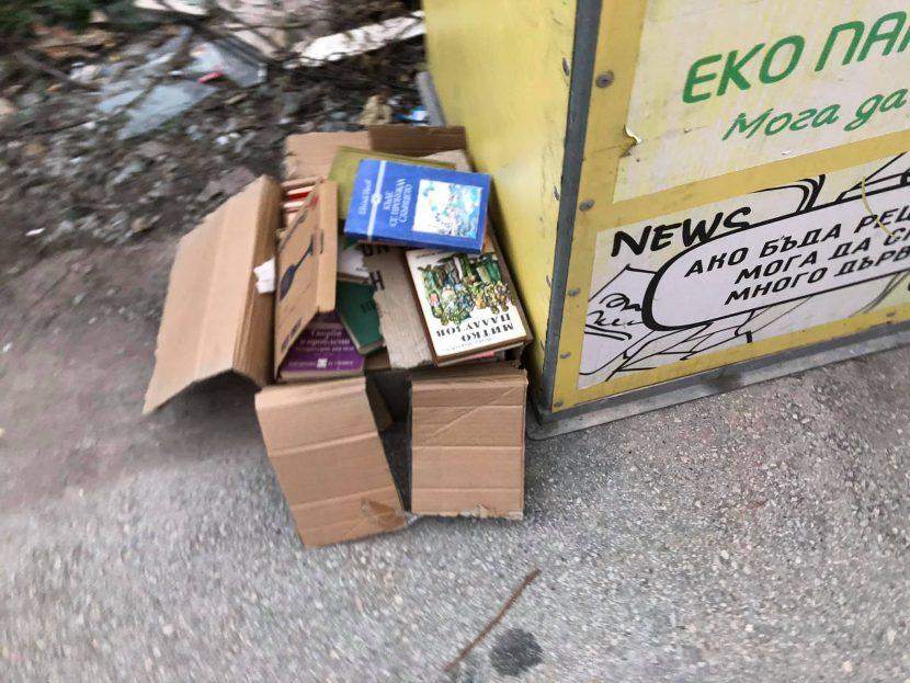 Хвърлени до казана книги възмутиха аспаруховци (снимки)