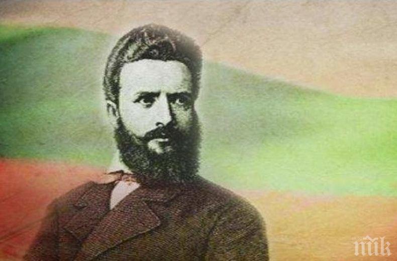 Днес се навършват 173 години от рождението на Христо Ботев