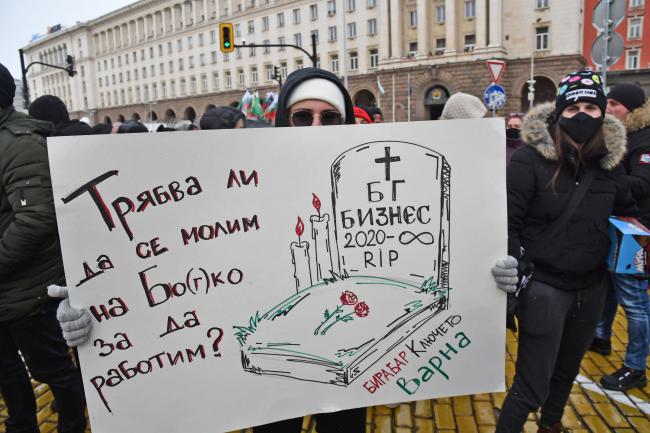Собственици на заведения от Варна на протест в центъра на София