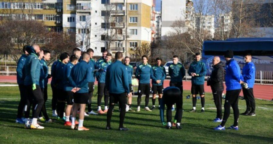 Черно море започна подготовка с 22-ма футболисти