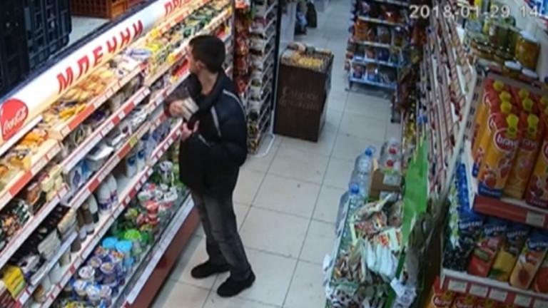 Аксаковци обраха хипермаркет във Владиславово
