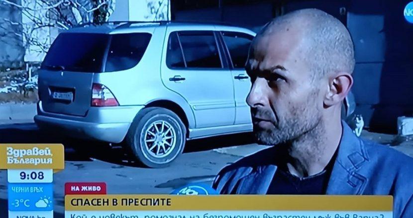 Димитър Лозанов: Възпитан съм да постъпвам по този начин