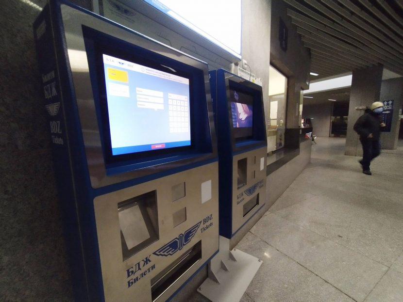 Поставят автомати за билети по ЖП гарите