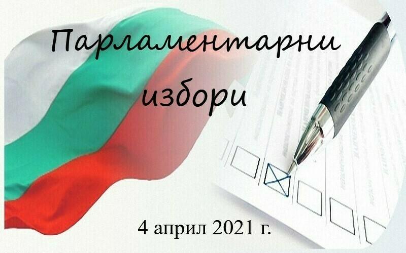 Готови са три подвижни избирателни секции за хора с увреждания във Варна