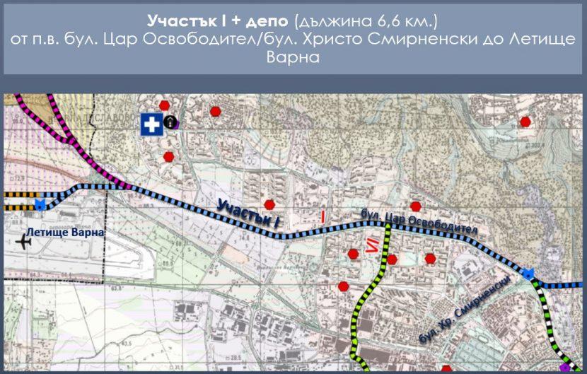 Готово е предпроектното проучване за лекото метро във Варна