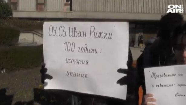 Варна, най-лесно е да разрушиш нещо, което е стогодишно – училището!?