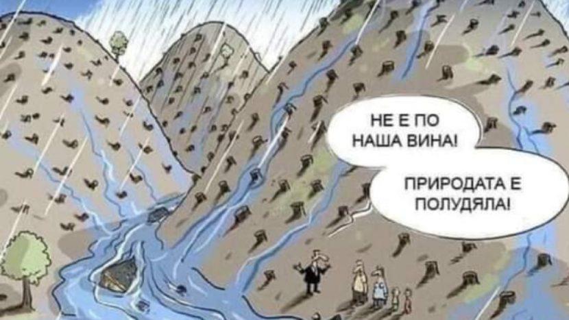Пореден протест срещу изсичането на защитна гора във Варна