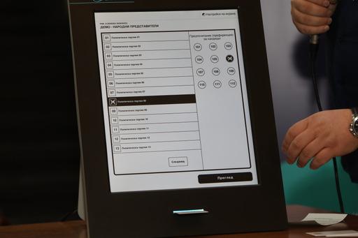 ЦИК показа бюлетината и обясни как да гласуваме машинно (СНИМКИ)