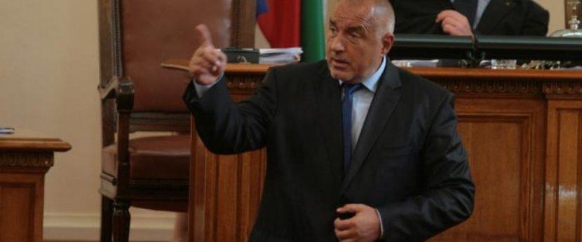 В сряда Борисов трябва да говори пред НС. Става дума за много пари.