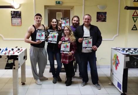 Историята на петима младежи от Варна, които осъществиха една мечта