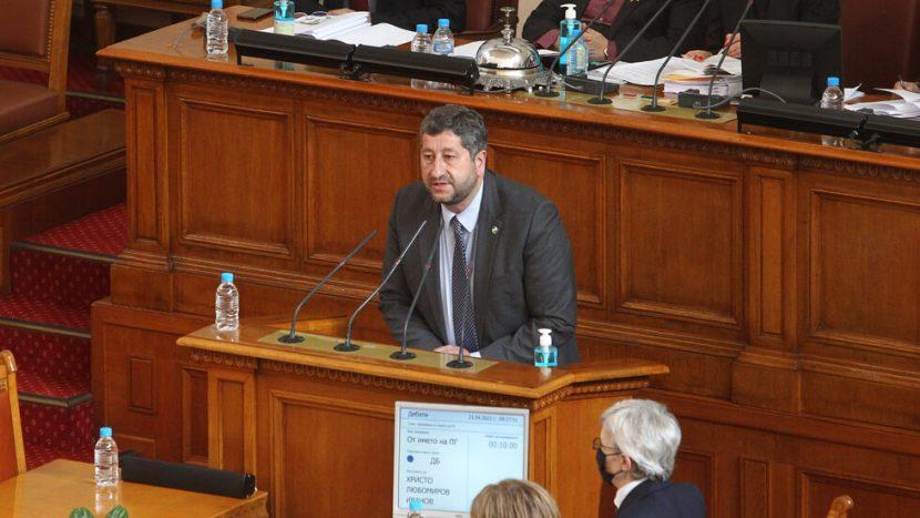 """""""Демократична България"""" отказа поканата за преговори на ГЕРБ-СДС"""