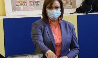 Изпълнително бюро на БСП подаде оставка, Нинова остава