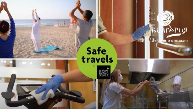 Ще привличаме туристи с клипчета, които показват колко е безопасно у нас (видео)