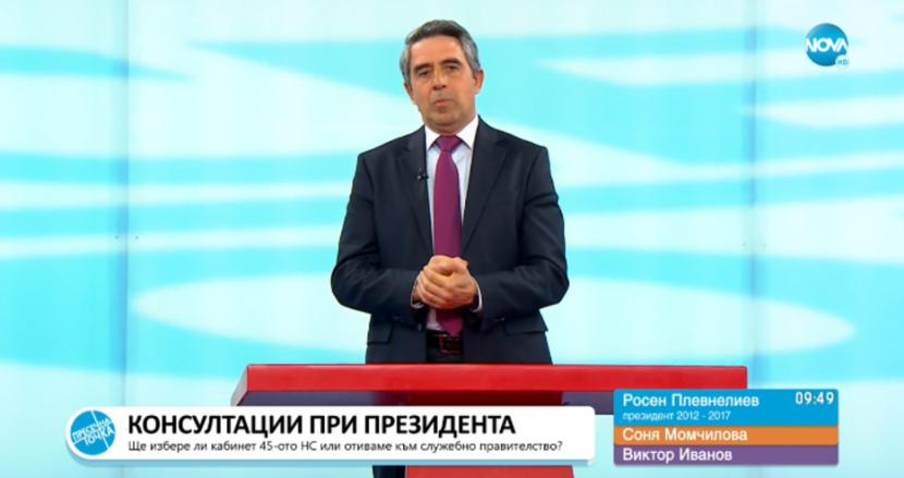 Плевнелиев: Силният човек в България вече не се казва Бойко Борисов, а Румен Радев