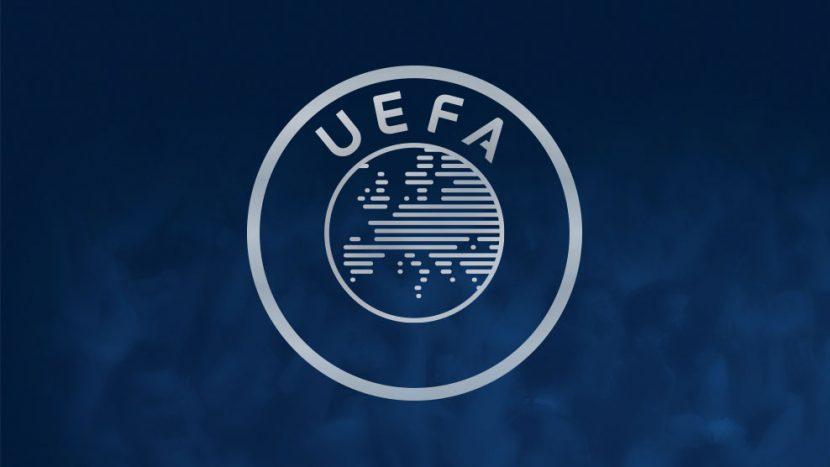 УЕФА променя програмата на Евро 2020