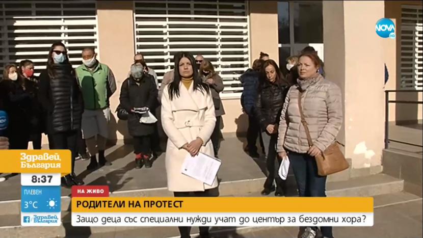 Преместиха детски център до дом за бездомни във Варна