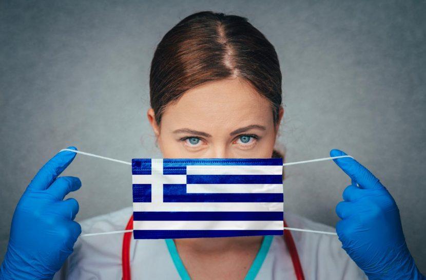 Гърция облекчава мерките
