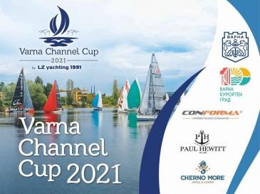 40 яхти се включват в Регата Varna Channel Cup във Варна
