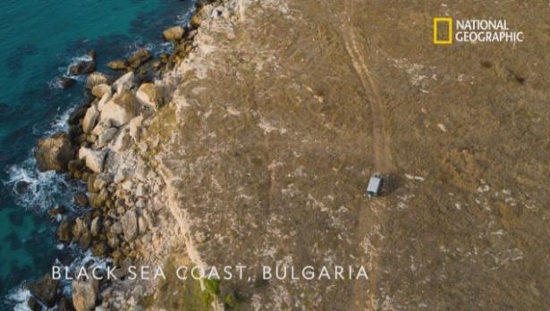 Търсят изгубен град под водите на Черно море