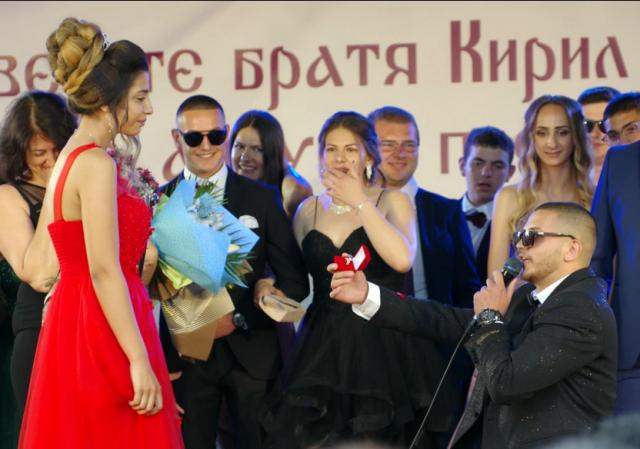 Абитуриент предложи брак на приятелката си на бала