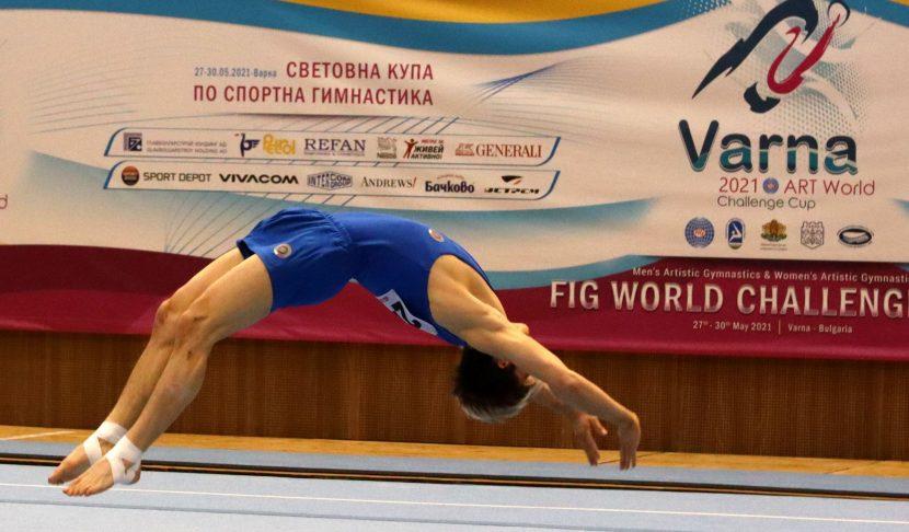 Започна Световната купа по спортна гимнастика във Варна