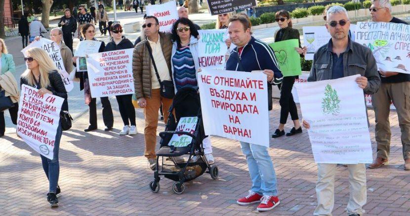 Варненци излязоха на протест заради изсичане на защитена гора