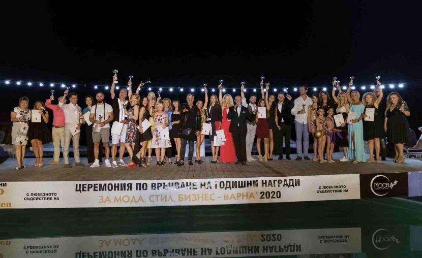Годишни награди за мода, стил и бизнес във Варна 2021