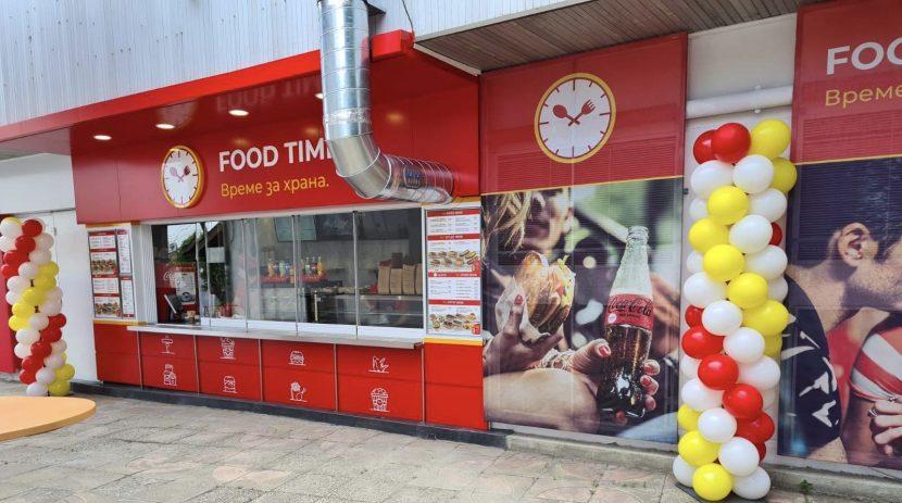 """""""Food Time"""" с ново заведение за бързо хранене в кв. Аспарухово"""