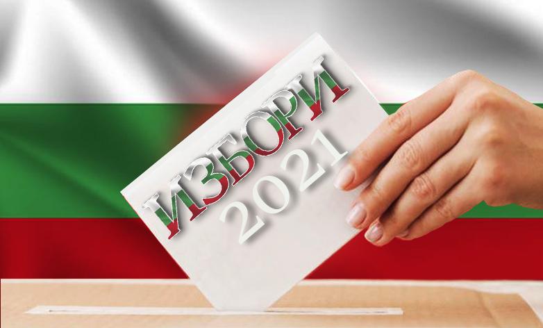 ЦИК назначи Районната избирателна комисия в Трети Варненски изборен район