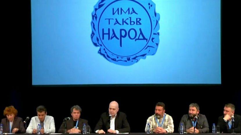 Партията на Слави Трифонов посяга към кметското място