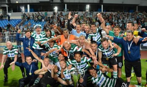 На този ден преди 6 години Черно море триумфира с първата си Купа на България (видео)
