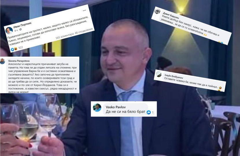 Варненци питат кметът Иван Портних на какви наркотици е