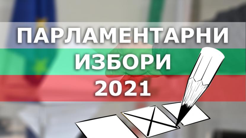 Ето и всички кандидат – депутати от Варна