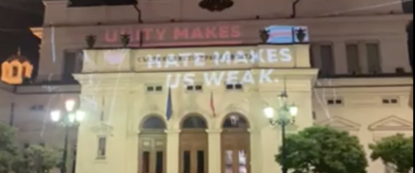 ВМРО: Кой допусна поругаването на сградата на Народното събрание?