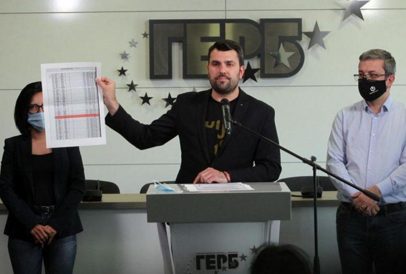 ГЕРБ отправи нови критики към служебното правитество