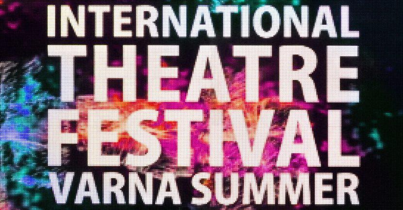 """Международният театрален фестивал """"Варненско лято"""" започва днес"""