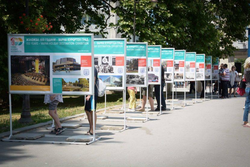 "Откриха изложба ""Варна – 100 години курортен град"""
