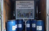 Събират опасни отпадъци във Варна