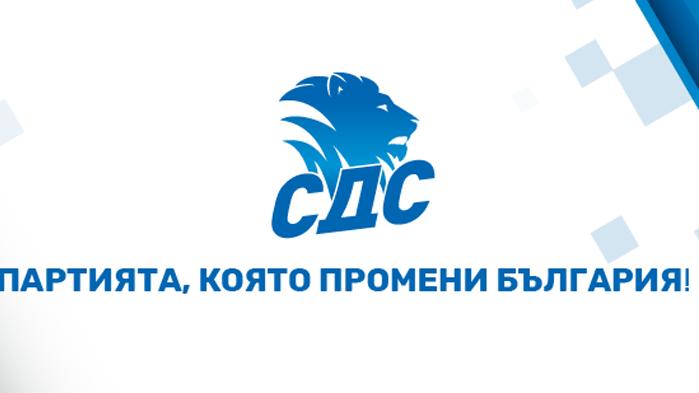 СДС-Варна с декларация в защита на д-р Янко Станев