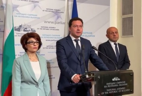 ГЕРБ-СДС няма да се явят на консултациите при президента