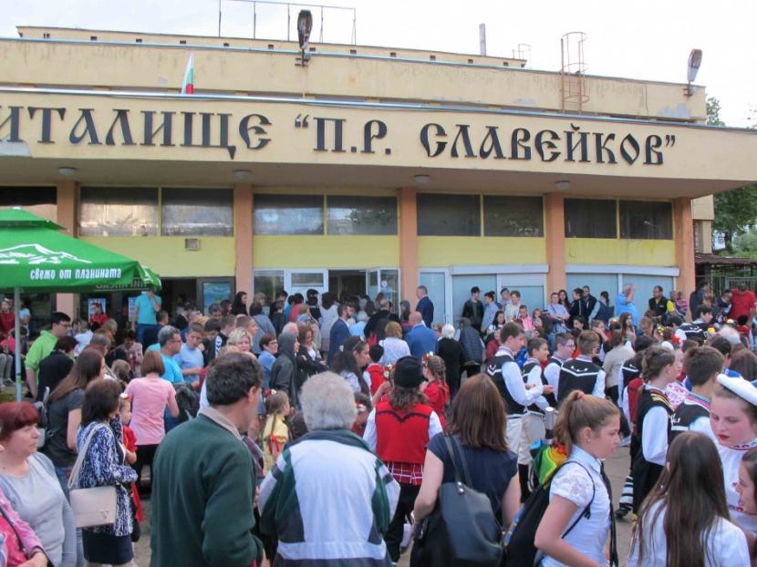 Ремонтът на читалището във Владиславово започва през есента