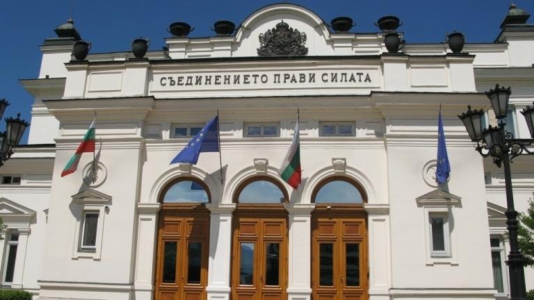 ЦИК обяви разпределението на мандатите