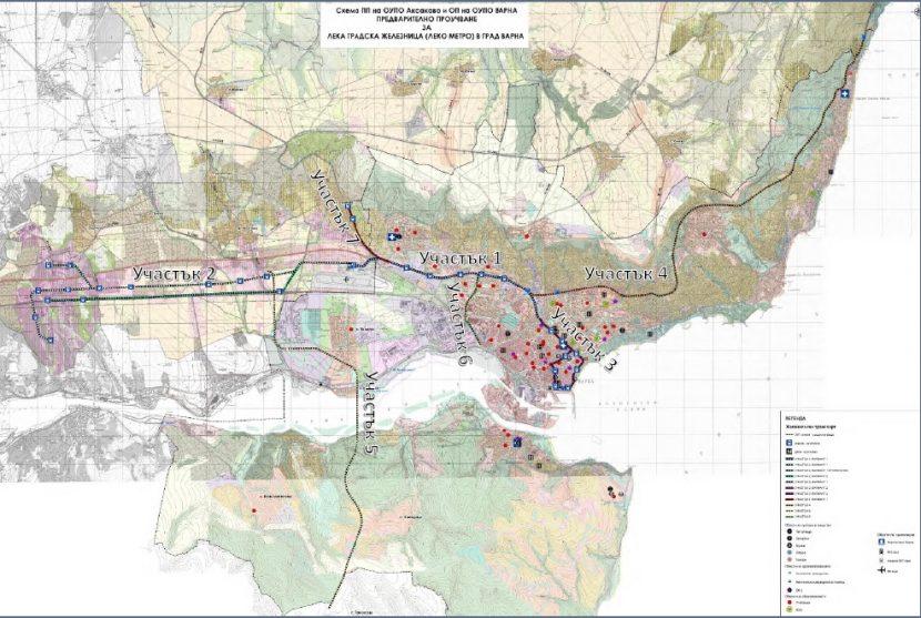 Представят проекта за леко метро пред варненци