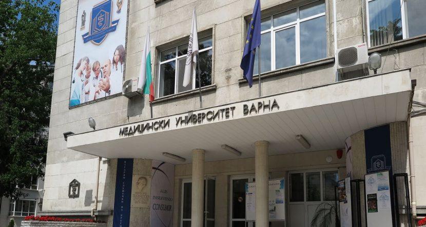 МУ – Варна получава статут на изследователски университет
